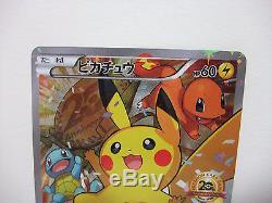 Pokemon Xy Pikachu 20ème Anniversaire Festa 279 / Xy-p Holo Promo Carte Japonaise Rare