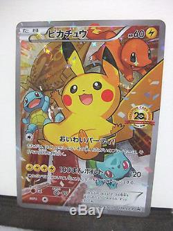 Pokemon Xy Pikachu 20ème Anniversaire Festa Promo 279 / Xy-p Holo Card Nouveau Japonais