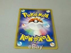 Pokemon Xy Pikachu 20ème Anniversaire Festa Promo 279 / Xy-p Holo Carte Japonais F / S