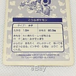 Pokemon-carte-japonaise-promo-1995-topsun-blastoise-holo-no009 Pokemon-carte-jap