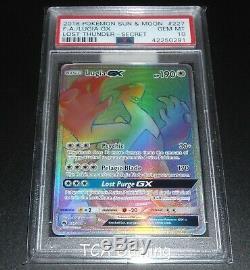 Psa 10 Gem Mint Lugia Gx 227/214 Sm Carte Perdu Thunder Thunder Hyper Rare
