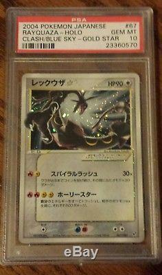 Psa 10 Rare Gem Japonais Rayquaza Carte Étoile D'or 067/082 Pokemon
