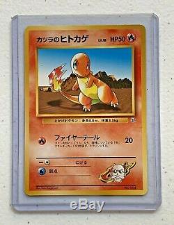 Rare! Japonais Charmander Carte Pokemon Hp50 N ° 4 Hard Case Old Vintage Ex