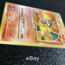 Rare! Nm Charizard 1ère Édition No Rareté Marque Japonaise De Base Carte Pokémon