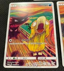 Rare! Pokemon Card Munch Eevee Psyduck Rowlet Set Of 3 Japan Limited Inutilisé