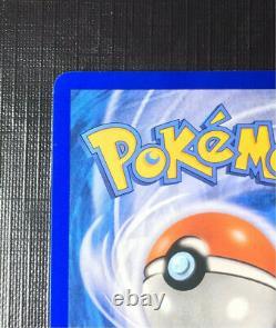 Rare Umbreon Goldstar Nachtara Série Pop 5 Étoiles D'or Pokemon Karte Carte Monnaie
