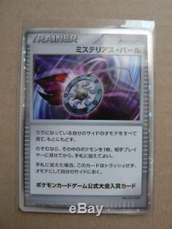 Récompense Pokemon Trophée Mystérieuse Perle Japonaise Palkia Rare Nouveau