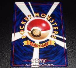 Shining Charizard N0. 006 Neo Destiny Japonais Holo Rare Pokémon Card Excellent