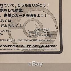 Super Très Rare Japan Pokemon Carte Charizard Venusaur Blastoise Promo Triple Get
