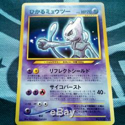Très Rare Carte Pokémon Japonais Brillant Mewtwo No. 150 Neo4 F / S
