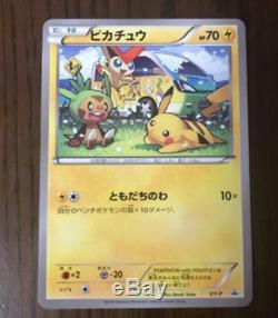 Ultra Rare Pokemon Avec Vous Wagon Pikachu Cercle Des Amis Promotion De La Carte Japon