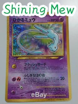 (nouveau-mexique) Brillante Mew Old Retour Coro Coro Promo Japonaise Rare! Carte Pokemon